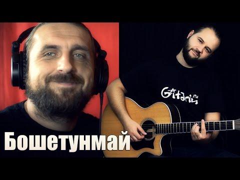 Песни Виктора Цоя Под Гитару - briefcomputers