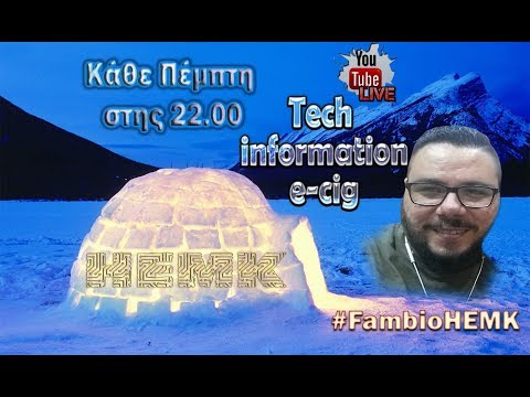 #Live45 #FambioHEMK Tech information for e-cig