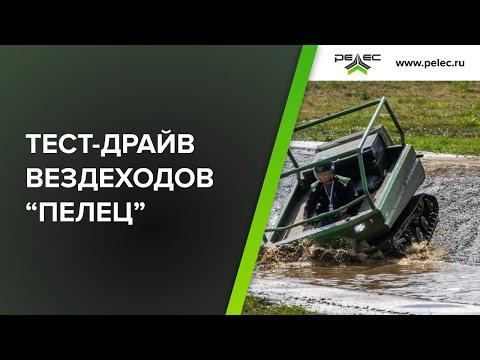 ATV,Amphibia,Rover