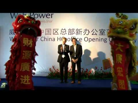 Web Power China opening new office