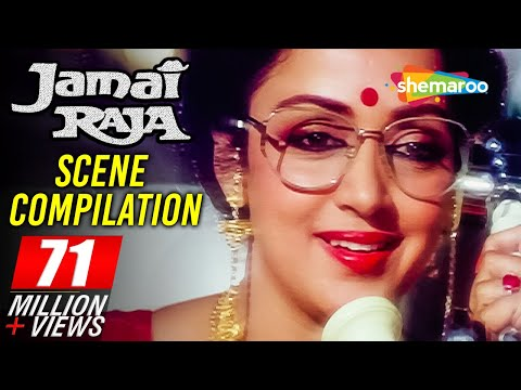 Hema Malini Scene Compilation - Jamai raja Scenes - Madhuri Dixit, Anil Kapoor - Hit Bollywood Movie