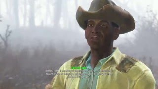 Fallout 4 Двойник Престона Гарви Preston Garvey Double