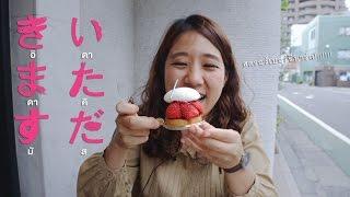 itadakimasu-ทริปกินแหลกล้างโลก-ep05-จิยูกะโอกะ-ย่านที่น่ากินที่สุด