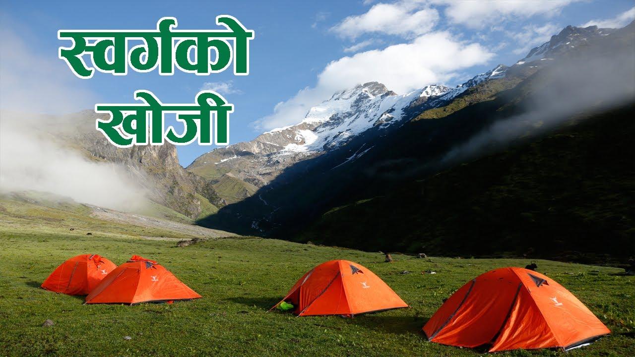 Way to Sanjen Valley, Rasuwa। स्वर्गको खोजी