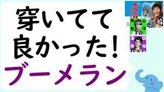 ジャニーズWESTの濵田崇裕くんが、歌喜劇『市場三郎~グアムの恋』で、...