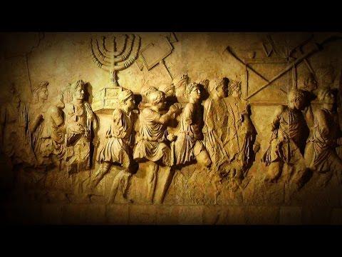 티투스 개선문과 예루살렘 정벌