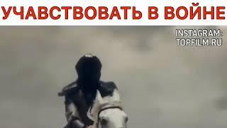 Непокорный Каратай 2018 исторические кино фильмы