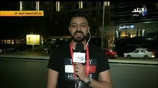 الماتش - مراسل صدى البلد: المنافسة بين مصر وجنوب إفريقيا ستكون قوية.. ومنتخب المغرب يقدم أداء رائع