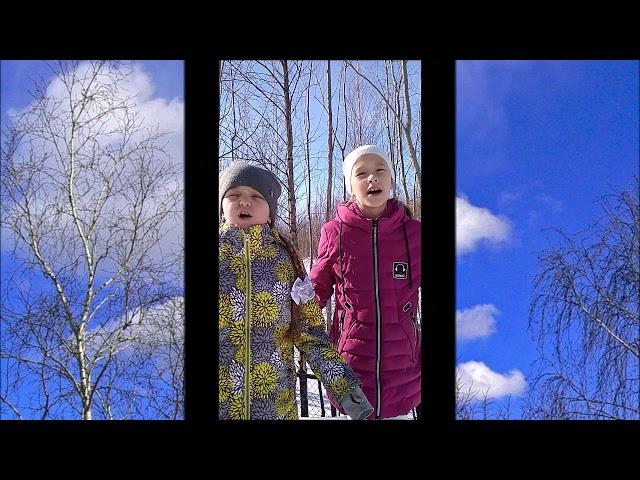 Изображение предпросмотра прочтения – «2-а класс 2019» читают произведение «Снег теперь уже не тот» С.Я.Маршака