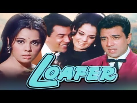 Loafer Full Movie |  Dharmendra Hindi Movie | Mumtaz | Superhit Bollywood Movie