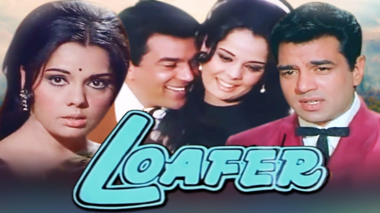 Download Loafer Full Movie |  Dharmendra Hindi Movie | Mumtaz | Superhit Bollywood Movie