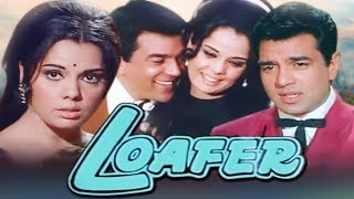 Loafer Full Movie   Dharmendra Hindi Movie   Mumtaz   Superhit Bollywood Movie
