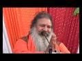 Baba Bal Ji Maharaj Amb Satsang 25-12-2016 - Shri Radha Krishan Katha (Nishkaam Prem) & Sant Mahima