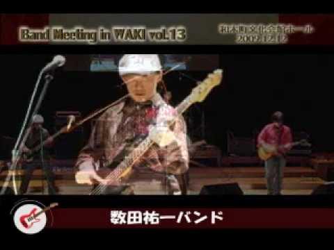 Tube Stack (Instrumental) - Yuichi Kazuta