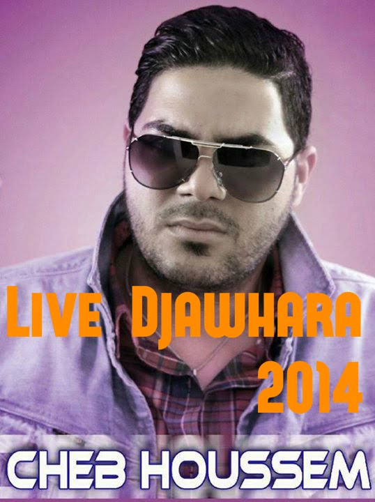 cheb houssem 2013 - zahri winta yetfakarni live mp3