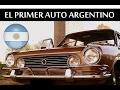 TORINO: El primer auto Argentino!
