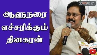 Dinakaran warns Governor!! - 2DAYCINEMA.COM