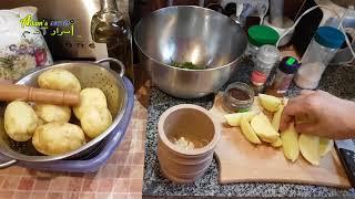 How To Make POTATOES MONDERA تحضير بطاطا المونديرا في الفرن  ولا أشهى من هيك