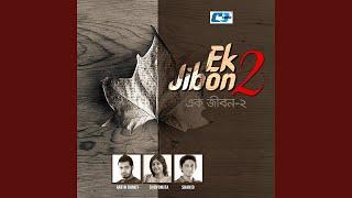 Ek Jibon 2