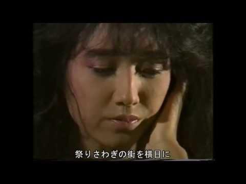 可愛かずみ TOKYOふられ小町/1985 A Strange Paradise 7