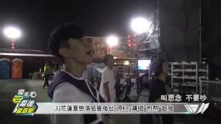 "JJ Lin 林俊傑 - 飆唱 ""煎熬"" 原key"