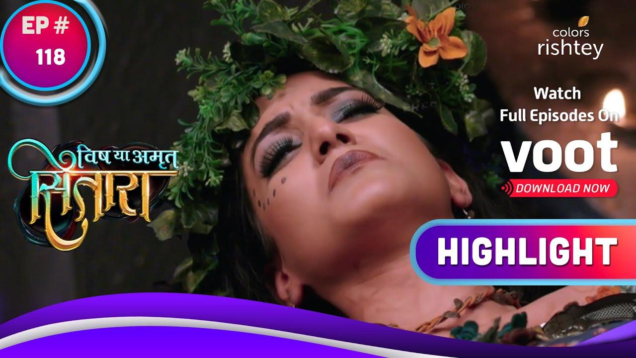 Vish Ya Amrit Sitaara | विष या अमृत सितारा | Rajguru: Sitara'S Hope | राजगुरु: सितारा की उम्मीद