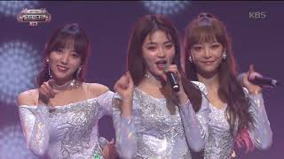 2017 KBS가요대축제 Music Festival - 더 유닛 - 어머님이 누구니 (Who's your mama? - The Unit). 20171229