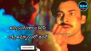 pawan kalyan emotional dialogue whatsapp status video//heart touching status video telugu