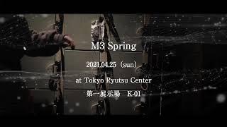 circumstance_M3 spring 2021.4.25(Sun)K-01