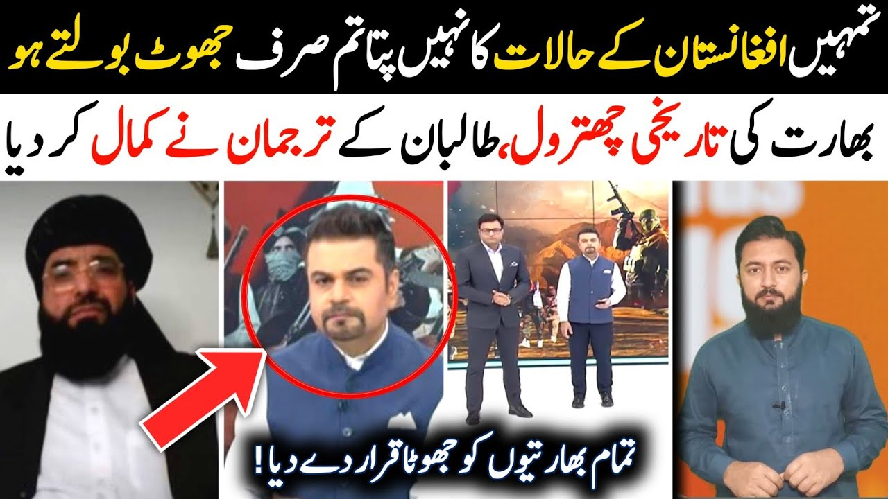 Wonderful Reply by Suhail Shaheen To Indian Godi Media After They Blame Pakistan ISI   Video Viral