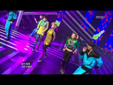 Sunny Hill - The white horse is coming, 써니힐 - 백마는 오고 있는가, Music Core 20120512