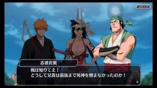 [BLEACH] keichanのブレソル part7 尸魂界・潜入編 34~38