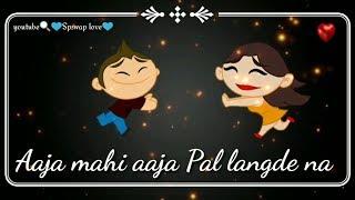 Judaiya || aaja mahi aaja pal langde || rahat fateh ali khan || 30 second whatsapp status