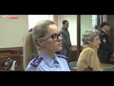17 летняя москвичка вышла замуж за убийцу своих родителей