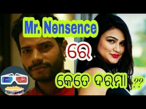 New comedy photo odia video mr nonsense all song