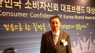 2015 대한민국 소비자 신뢰 브랜드대상(혈관전문병원부…