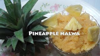 Pineapple Halwa Recipe (Sooji Halwa with Pineapple) in Telugu by Siriplaza
