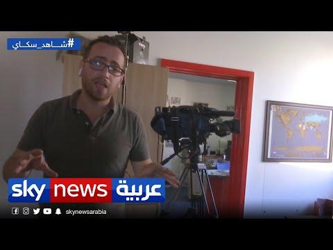 شظايا وحطام .. شاهد كيف تضرر مكتب سكاي نيوز عربية في بيروت  - نشر قبل 4 ساعة
