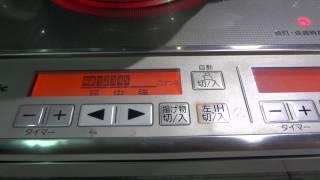 Bếp điện từ nội địa Nhật có thật sự tiết kiệm chi phí tiền điện - Zalo + FB + Viber  0909.306.149