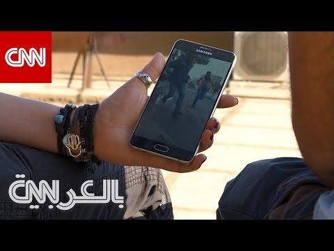المحتجون العراقيون يُقمعون بسبب اعتراضهم على البطالة والفساد  - 21:54-2019 / 10 / 7