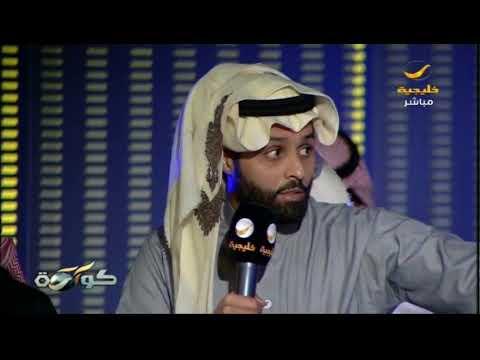 """""""محمد نور"""" يحرج """"ياسر القحطاني"""" أمام معالي المستشار #تركي_آل_الشيخ"""