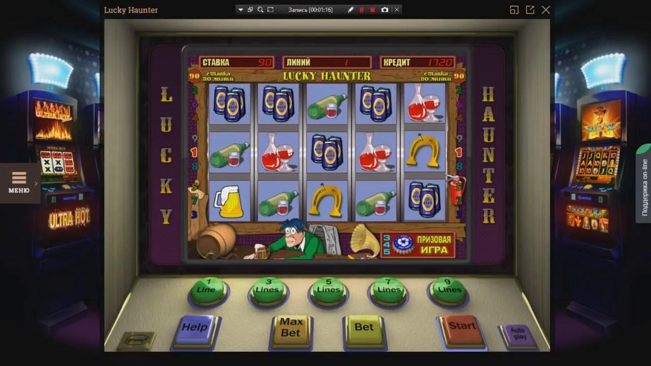 автоматы казино буи