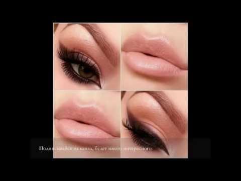 Красивые вечерние макияжи, фото макияжей. Советы визажиста по подбору макияжа под цвет платья