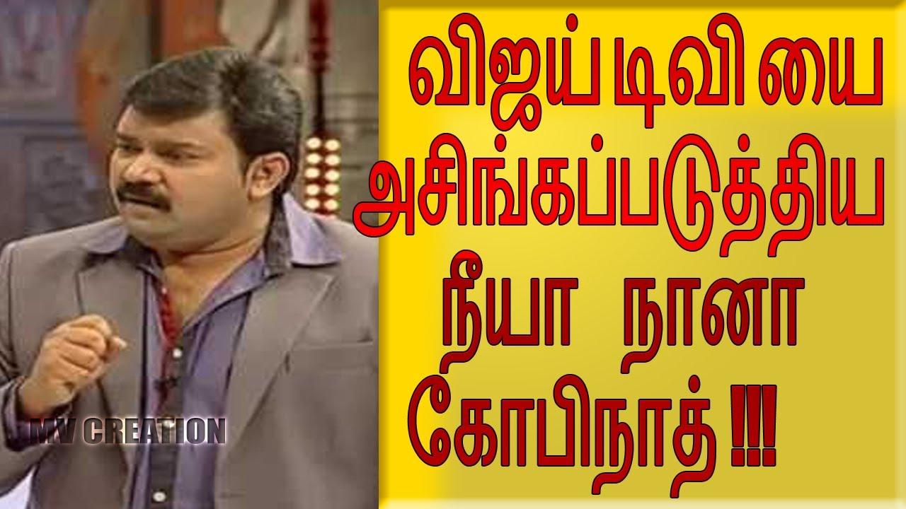 Neeya Naana Gopinath Insulting Vijay Tv Programmes - Tamil Cinema Seithigal
