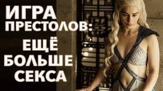 """""""Арья Старк"""" рассказала о постельной сцене в """"Игре престолов"""".ФОТО!!!"""
