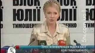 5.ua :: Анекдот от Тимошенко :: Тимошенко розповіла анекдот