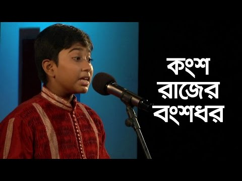 Sukumar Ray Poems | Sot Parto | Kids Rhymes | Hasan | Serader Sera