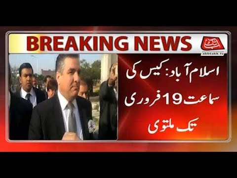 SC Grants Daniyal 10 Days To Finalise Counsel in Contempt Case