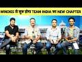 Aaj Ka Agenda: Windies को मात देने के लिए क्या होगी India की Best Playing 11? INDvsWI | Sports Tak