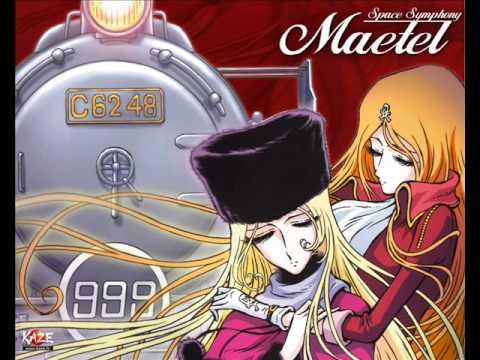 Space Symphony Maetel ED: Galaxy Legend